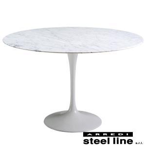 エーロ・サーリネン チューリップダイニングテーブル(φ140) スティールライン社DESIGN900 (steel line)|genufine-store