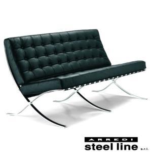 ミース・ファン・デル・ローエ バルセロナソファ スティールライン社DESIGN900 (steelline) genufine-store