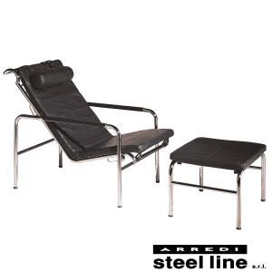 ガブリエル・ムッキ GENNIラウンジチェア オットマンセット スティールライン社DESIGN900 (steelline)|genufine-store