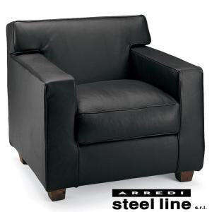 ジャン・ミシェル・フランク アームチェア(ファブリック仕様) スティールライン社DESIGN900 (steelline)|genufine-store
