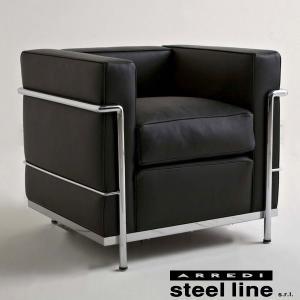 ル・コルビジェ LC2 1P(アニリン本革) スティールライン社DESIGN900 (steelline)|genufine-store