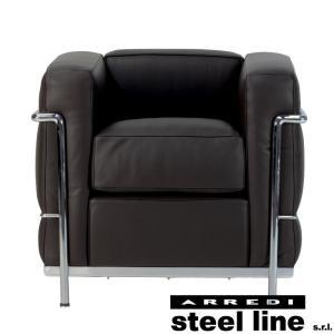 ル・コルビジェ LC2 1P(プレミアム仕様) スティールライン社DESIGN900 (steelline)|genufine-store