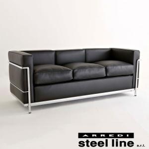 ル・コルビジェ LC2 3P(アニリン本革) スティールライン社DESIGN900 (steel line)|genufine-store