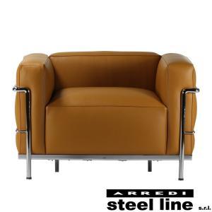 ル・コルビジェ LC3 1P(プレミアム仕様) スティールライン社DESIGN900 (steelline)|genufine-store