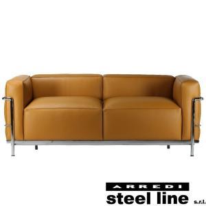ル・コルビジェ LC3 2P(プレミアム仕様) スティールライン社DESIGN900 (steel line) genufine-store