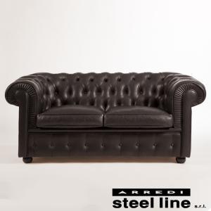 チェスターフィールドソファ2P スティールライン社DESIGN900 (steelline)|genufine-store