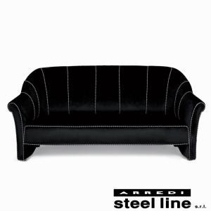 ヨーゼフ・ホフマン ハウスコラー3P スティールライン社DESIGN900 (steel line)|genufine-store