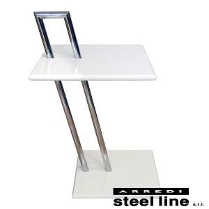 アイリーン・グレイ オケージョナルテーブル スティールライン社DESIGN900 (steelline)|genufine-store
