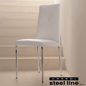 LIFE CLASSシリーズ VIVIENNEダイニングチェア スティールライン社 (steelline)|genufine-store
