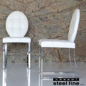 LIFE CLASSシリーズ PARISIENNEダイニングチェア スティールライン社 (steelline)|genufine-store