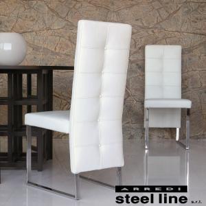 LIFE CLASSシリーズ NIZZAダイニングチェア スティールライン社 (steelline)|genufine-store