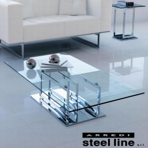LIFE CLASSシリーズEXCERCIORセンターテーブル スティールライン社 (steelline)|genufine-store