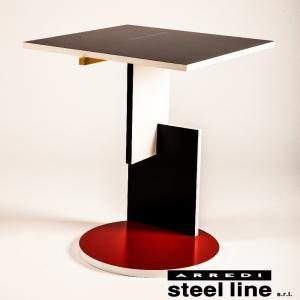 ヘリット・トーマス・リートフェルト シュローダーテーブル スティールライン社DESIGN900 (steelline)|genufine-store