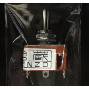 デュオソニック リプレスメント・パーツ 切替スイッチ /Duo Sonic Replacement parts on-off-on switch|genzovintageguitars