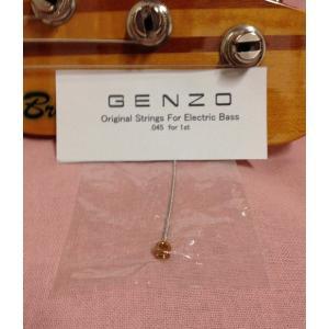 弦蔵 オリジナル ベース弦 GEB-45|genzovintageguitars