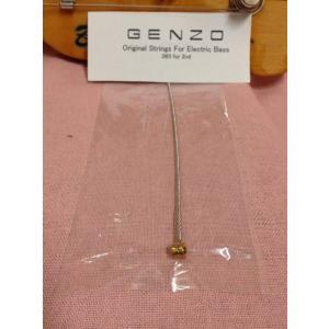 弦蔵 オリジナル ベース弦 GEB-65|genzovintageguitars
