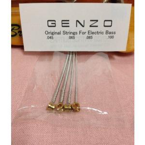 弦蔵 オリジナル ベース弦 GEB-850|genzovintageguitars