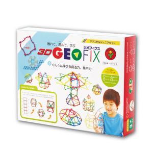 知育玩具 おもちゃ 教材 4歳 5歳 6歳 小学生 男の子 女の子 誕生日 プレゼント 図形 算数 ジオフィクス ジュニアセット クリスタル geoland 03