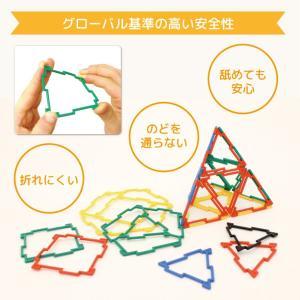 知育玩具 おもちゃ 教材 4歳 5歳 6歳 小学生 男の子 女の子 誕生日 プレゼント 図形 算数 ジオフィクス ジュニアセット クリスタル geoland 06