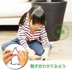 知育玩具 おもちゃ 教材 4歳 5歳 6歳 小学生 男の子 女の子 誕生日 プレゼント 図形 算数 ジオフィクス ジュニアセット クリスタル geoland 07