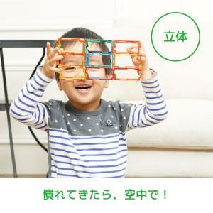 知育玩具 おもちゃ 教材 4歳 5歳 6歳 小学生 男の子 女の子 誕生日 プレゼント 図形 算数 ジオフィクス ジュニアセット クリスタル geoland 08