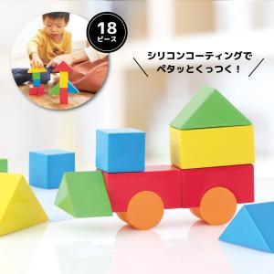 知育玩具 おもちゃ ブロック くっつく つみき 3歳 4歳 男の子 女の子 誕生日 プレゼント BO...