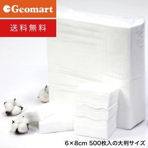 再入荷 プロ用フェイシャルコットンパフ 大判サイズ(6×8cm)業務用500枚入 純綿100% 送料...