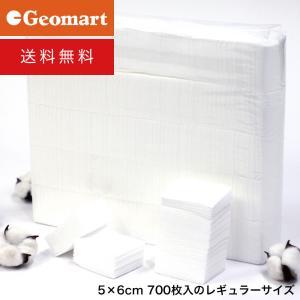 再入荷 プロ用フェイシャルコットンパフ レギュラーサイズ(5×6cm)送料無料 業務用700枚入 純...