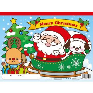 サンタさんのらくがきノート(お取り寄せ商品)