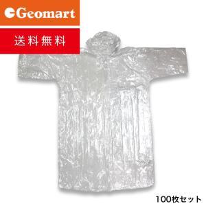 ポケットレインコート ポンチョタイプ(透明) 100枚セット 送料無料