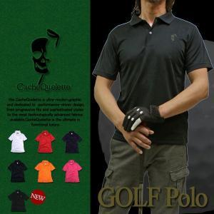 カシュクレット スカルワンポイント半袖ドライポロシャツ 全7色 メンズ  吸水速乾 UVカット 送料無料|geomart