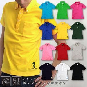 カシュクレット スカルワンポイント半袖ボタンダウンポロシャツ 全12色 メンズ 送料無料|geomart