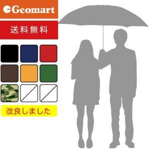 ご好評につき、10,100本が完売!! ●日傘使用のUV加工、雨傘仕様を両立。 ●見た目がかっこ悪い...