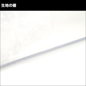 UVION メガブレラ ビニール傘 透明 親骨90cm 直径144cm 介護 病院 選挙 お相撲さん レスラー ジャンボ キング ワイド 大きい デカイ 7209|geomart|06