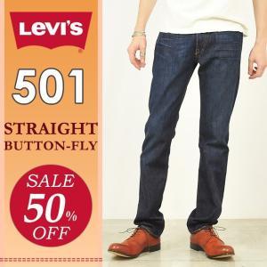 リーバイス Levi's メンズ 501 オリジナルフィット ストレート デニムパンツ ジーンズ 00501-2243【裾上げ無料】 geostyle