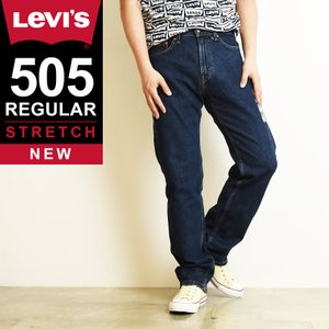SALEセール40%OFF LEVI'S リーバイス 505 レギュラーストレート デニムパンツ ジーンズ メンズ ストレッチ ジーパン 大きいサイズ 00505-2219 Levis|geostyle