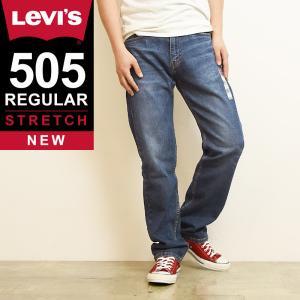 SALEセール40%OFF LEVI'S リーバイス 505 レギュラーストレート デニムパンツ ジーンズ メンズ ストレッチ ジーパン 大きいサイズ 00505-2222 Levis|geostyle