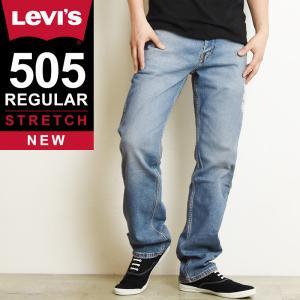 SALEセール40%OFF LEVI'S リーバイス 505 レギュラーストレート デニムパンツ ジーンズ メンズ ストレッチ ジーパン 大きいサイズ 00505-2224 Levis|geostyle