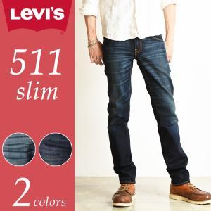 SALEセール半額50%OFF 裾上げ無料 Levis リーバイス 511 スリムテーパード デニムパンツ/ジーンズ|geostyle