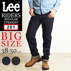 SALEセール5%OFF 裾上げ無料 Lee リー アメリカンスタンダード 201 BIG 大きいサイズ ストレートジーンズ メンズ ジーンズ 定番 AMERICAN STANDARD 02010|geostyle