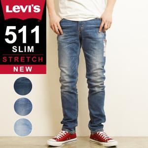 SALEセール40%OFF LEVI'S リーバイス 511 スリムテーパード デニムパンツ ジーンズ メンズ ストレッチ ジーパン 大きいサイズ 04511-5102/4908/4906 Levis|geostyle