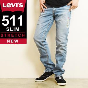 SALEセール40%OFF LEVI'S リーバイス 511 スリムテーパード デニムパンツ ジーンズ メンズ ストレッチ ジーパン 大きいサイズ 04511-4906 Levis|geostyle