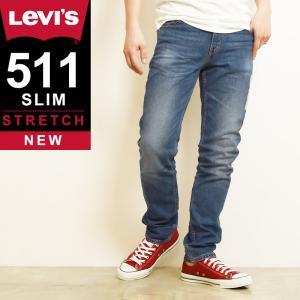 SALEセール40%OFF LEVI'S リーバイス 511 スリムテーパード デニムパンツ ジーンズ メンズ ストレッチ ジーパン 大きいサイズ 04511-4908 Levis|geostyle