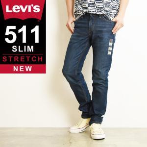 SALEセール40%OFF LEVI'S リーバイス 511 スリムテーパード デニムパンツ ジーンズ メンズ ストレッチ ジーパン 大きいサイズ 04511-5012 Levis|geostyle