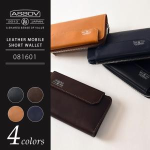 AS2OV アッソブ レザー モバイル ショートウォレット 二つ折り財布 ASSOV 081601  メンズ イタリアンレザー 本革 スマホケース geostyle