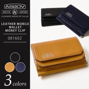 AS2OV アッソブ レザー モバイル ウォレット マネークリップ 財布  081602 メンズ 小さめ 二つ折り コンパクト イタリアンレザー 本革 geostyle