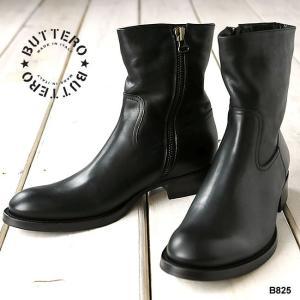 BUTTERO ブッテロ サイドジップブーツ BRUNELLO B825(NERO ブラック) 送料無料 正規販売 メンズ 牛革 レザーソール 黒 0405_靴|geostyle