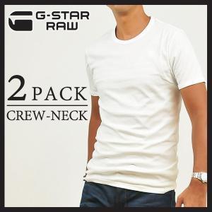SALEセール10%OFF ジースターロウ G-STAR RAW 2枚組 ダブルパック Tシャツ(クルーネック)インナー カットソー D07205-124-110 (8754-124-110) WHITE geostyle