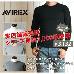ポイント還元セール AVIREX アビレックス アヴィレックス デイリー クルーネック 長袖Tシャツ メンズ 6153481_617395|geostyle