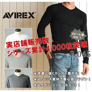 ポイント還元セール AVIREX アビレックス アヴィレックス デイリー Vネック 長袖Tシャツ メンズ 6153480_617394|geostyle
